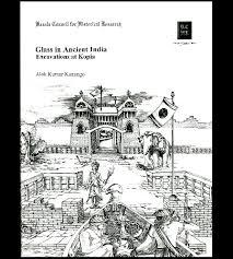 Kerala Council For Historical Research Catalogue Book Descriptions