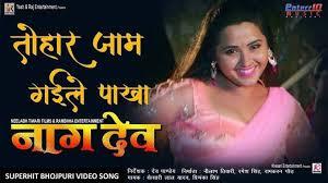 khesari lal yadav superhit bhojpuri
