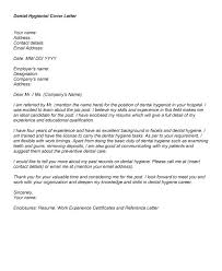 Example Of Cover Letters For Dental Positions 6 Namibia Mineral
