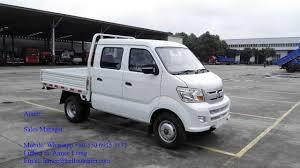 China Sinotruk 4X2 Mini Truck 2t Diesel Mini Cargo Truck - China 4X2 ...