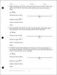 collection of hands on equations worksheets them and try to solve