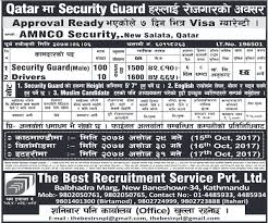 security salary qatar jobs for nepali ii security guard salary rs 42810 ii drivers