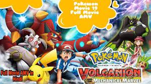 Pokemon Movie 19 Volcanion and The Mechanical Marvel Full AMV || Pokemon XYZ  Full Movie |