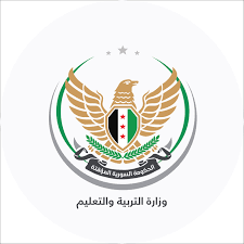 الحكومة السورية المؤقتة