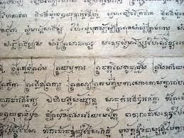 Image result for thai language