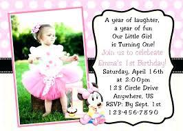 design 1st birthday invitations free birthday