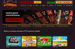 http://msc.million-slots-clubs.com/wp-content/uploads/2015/09/xfairy-land-2-300x224.jpg.pagespeed.ic.8P8a2EPSoN.jpg