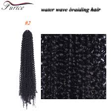 Freetress Braiding Hair Color Chart 18 Inch Water Wave Hair Extension Freetress Deep Twist