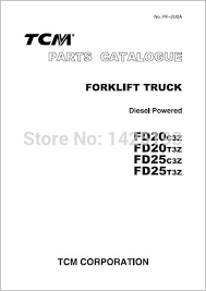 tcm forklift 2007 in software from automobiles & motorcycles on tcm forklift wiring diagram Tcm Forklift Wiring Diagram #45