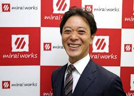 「岡本 祥治 : みらいワークス社長」の画像検索結果