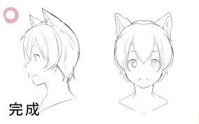 秘訣は段差説得力があり魅力的な獣耳の描き方 Crepoクリポ