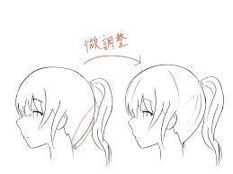 かわいい女の子の横顔イラストを描く3つの要素