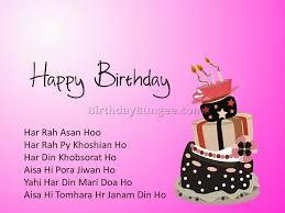 Happy birthday for her friend ~ Happy birthday for her friend ~ Happy birthday friend meme for her whatsapp status