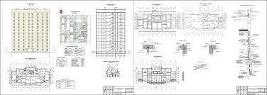 Курсовые и дипломные проекты Многоэтажные жилые дома скачать  Курсовой проект 12 ти этажный односекционный жилой дом 34 8 х 14