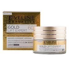 Крем-<b>сыворотка для лица</b> `EVELINE` GOLD <b>LIFT</b> EXPERT ...