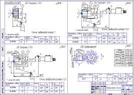 Расчет технологического процесса механической обработки детали  Расчет технологического процесса механической обработки детали колесо зубчатое 05 1701216 с экономическим обоснованием технологического процесса