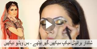 hey s if you are searching for gorgeous and good looking makeup tutorial for your wedding day then don t go anywhere because in this post we are going