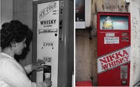Evva Vending Machine Mesmerizing Ten Of The Craziest Vending Machines You Will Ever See