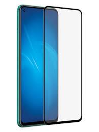<b>Защитное стекло Zibelino для</b> Oppo A12 5D Black ZTG-5D-OPPO ...