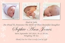Baby Announcement Cards Baby Announcement Cards