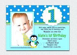 first birthday invitation card design