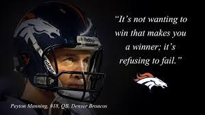Best Peyton Manning Quotes