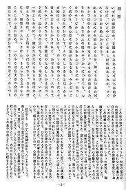 源氏 物語 葵 現代 語 訳