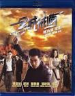 Feihu Sun Xun chou Yinyangjie Movie
