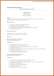 Cna Certification Ny Resume Cover Letter New Resumes Samples 8