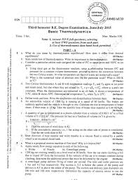 3rd Semester Mechanical Engineering (June/July-2015) Question Papers