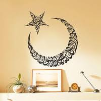 Small Picture Islamic Home Decor For Free UK Free UK Delivery on Islamic Home