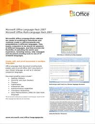 Microsoft Word Creative Resume Templates Microsoft Word For Study