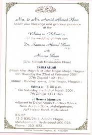 invitations remarkable wedding invitation card greek dresses 50th sle matter in english marriages hindu remarkable