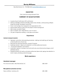 Beautiful Lunch Lady Resume Images - Simple resume Office .