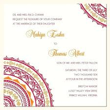 Engagement Card Template Free Printable Eng Cards Best
