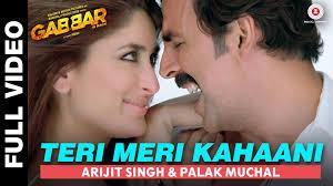 Kareena Kapoor Blouse Design In Gabbar Is Back Teri Meri Kahaani Full Video Gabbar Is Back Akshay Kumar