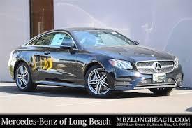 The e 350 sedan ($55,045), e 450 4matic sedan ($62,545) and e 450 4matic wagon ($67,095) share similar equipment levels. New 2020 Mercedes Benz E Class E 450 Coupe