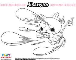 Search through 623,989 free printable colorings. Yo Kai Watch Coloring Pages Play Nintendo