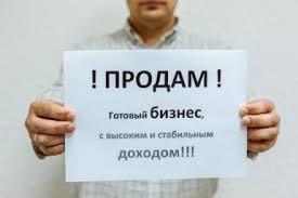 Главу МЧС Сахалина обязали написать реферат по русскому языку из  Большинство россиян не хотят иметь собственный бизнес данные ВЦИОМа