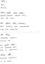 sanskrit essays in sanskrit language on kalidasa definition  how to write better essays