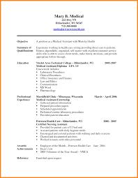 Entry Level Medical Resume 24 Entry Level Medical Assistant Resume Objective Business 14