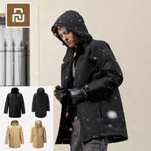 Youpin DMN ice and snow <b>aerogel cold suit</b> Warm Clothing Water ...