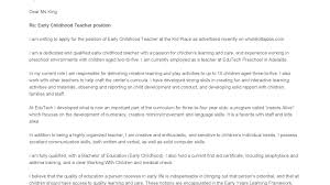Sample Early Childhood Teacher Teachers Cover Letter Resume Download