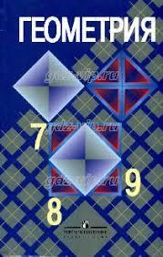 Контрольные работы по математике класс гармония Быть влиятельной контрольные работы по математике 3 класс гармония