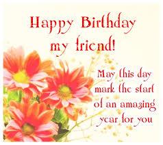 Birthday Fã 41267684 Mark Bjsrealm - Happy Fanpop Art