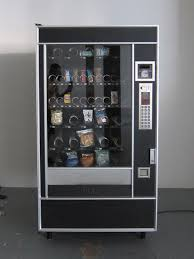 Blank Vending Machine
