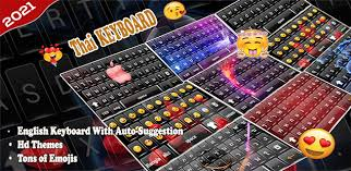 Learning the thai alphabet is very important because its structure is used in every day conversation. Thai Keyboard 2020 Thai Typing Keypad With Emoji Apps On Google Play