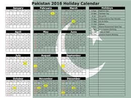 calendar holidays printable calendar templates 2016 islamic calendar muslim holidays 2016 islamic printable calendar muslim holidays
