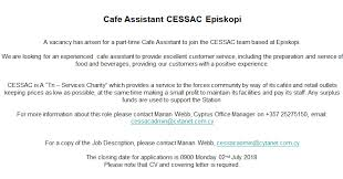 Akrotiri Hive: Cessac - Job Vacancy - Episkopi