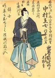 Shini-e (Death Prints) - Viewing Japanese Prints